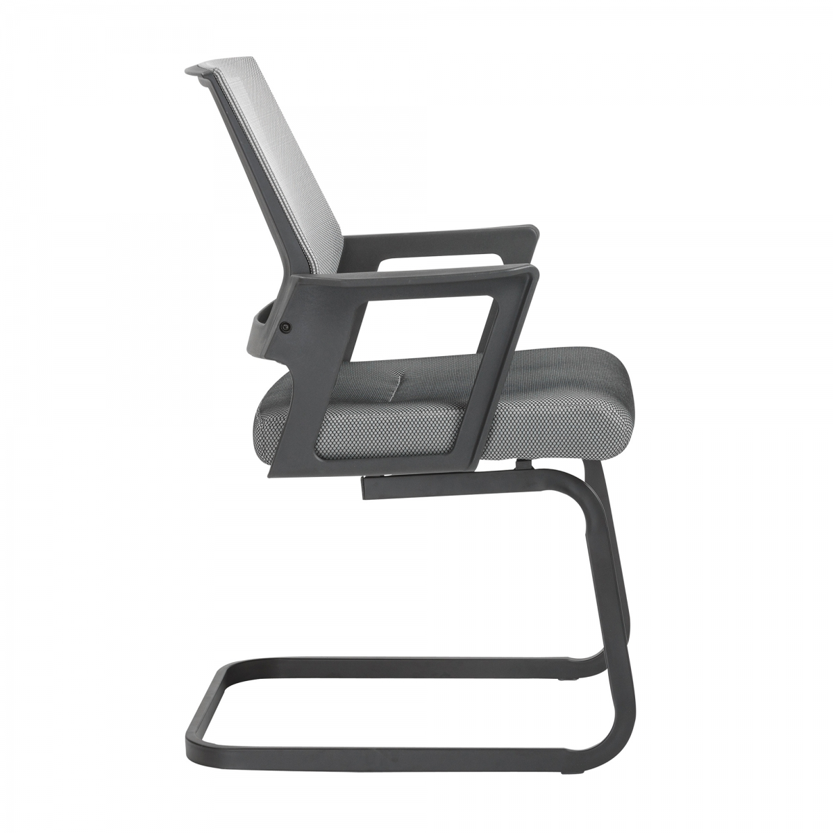 Maska Arm Guest Chair